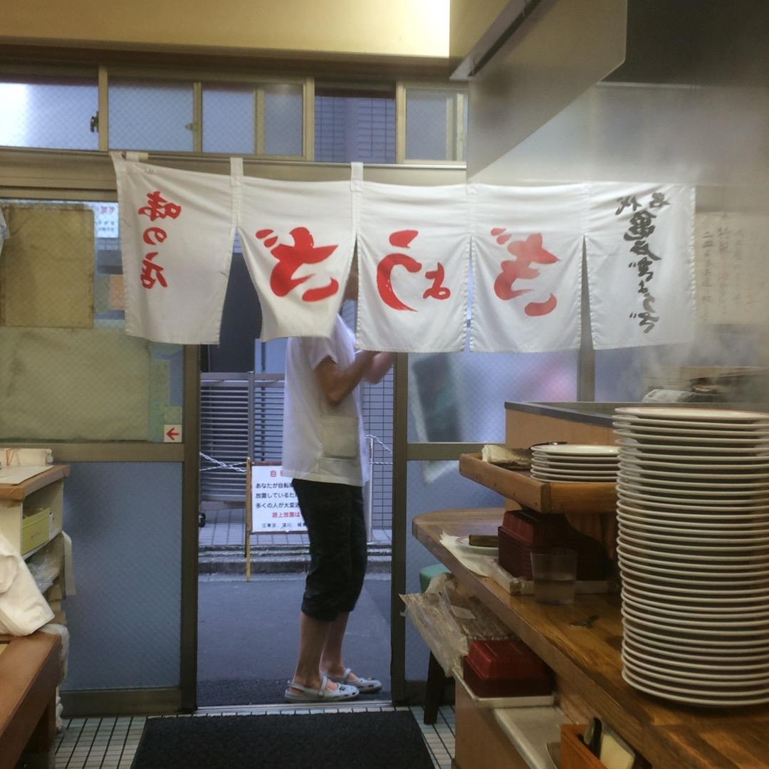 亀戸餃子の閉店風景